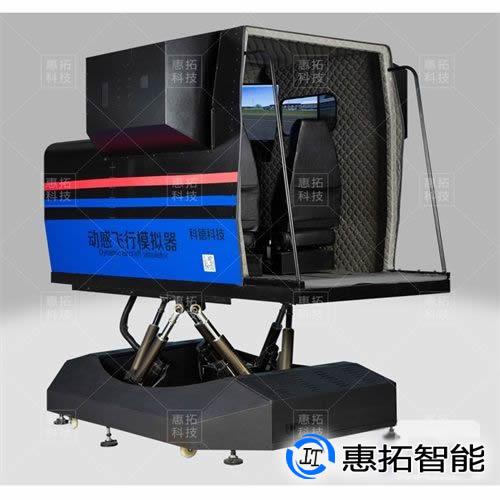 专业级塞斯纳模拟器