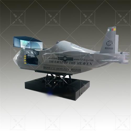 战斗机模拟器