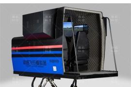 专业级塞斯纳模拟器-六自由度塞斯纳飞行模拟器