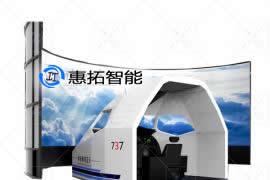 六自由度737飞行模拟器-737模拟驾驶舱