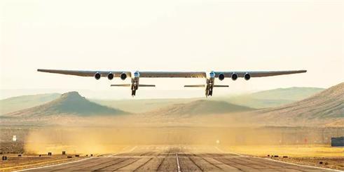 世界上最大飞机完成首飞